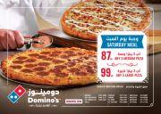 Saturday Meal - Domino's Pizza