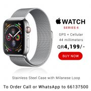 Al Anees Qatar Offers