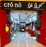 Free Half Of Your Purchases - Crono Qatar