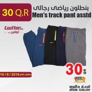 Men's track pant asstd
