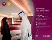 Two seats, one great offer Save up to 50%
