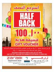 Zarabi Qatar Half Back Offer