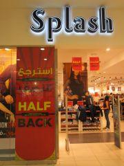 Half Back Offer - Splash Qatar