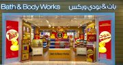 Bath & Body Works Qatar 2019