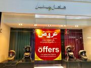 MAMAS & PAPAS Qatar Offers