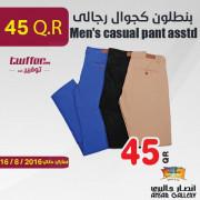 Men's casual pant asstd