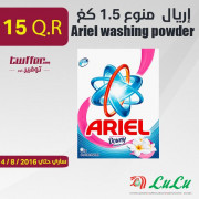 Ariel washing powder asstd 1.5kg