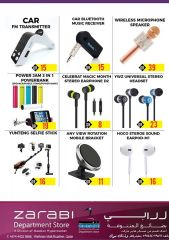Zarabi Qatar Offers - BIG Weekend Deals