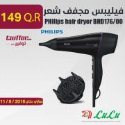 PHilips hair dryer BHD176/00
