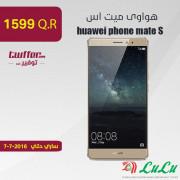 huawei phone mate S