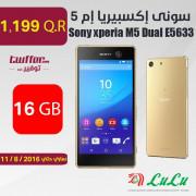 Sony smartphone xperia M5 Dual E5633 16GB