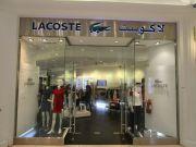عرض خاص من لاكوست قطر