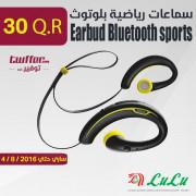 Earbud Bluetooth sports Earbud ABTO25-SH