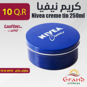 Nivea creme tin 250ml