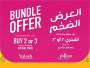 BUNDLE OFFER -  Splash Qatar
