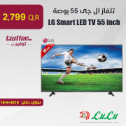 LG Smart LED TC 55 Inch