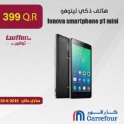 lenova smartphone p1 mini