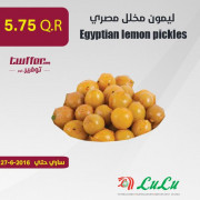 Egyptian lemon pickles