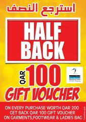 Half Back Offer - Zarabi Qatar