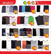 Ansar Galary Clothing Offers