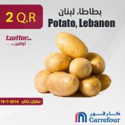 بطاطا، لبنان
