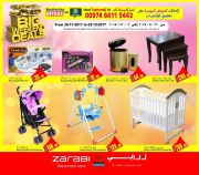 Zarabi Qatar Offers