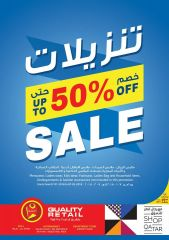 Quality Retail Qatar SALE - Shop Qatar Festival