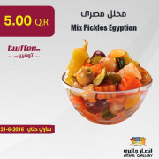 Mix Pickles Egyption