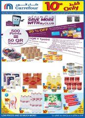 Carrefour Hyper Market Qatar Offers