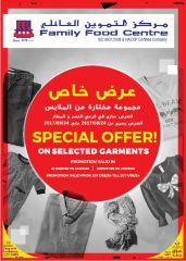 Special Offer ON Selected garments