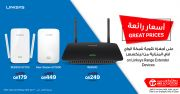 Jarir bookstore Qatar Offers  2019