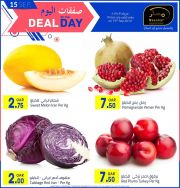 Masskar  Haypermarket Offers Qatar 2019