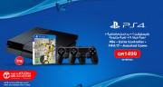 Amazing PS4 bundle