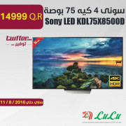 Sony Smart 4K LED TV KDL75X8500D
