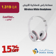 Wireless White Headphone