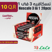 Nescafe 3 in 1 my cup stick 28pcs