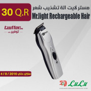 Mr.light Rechargeable Hair trimmer MR6012