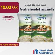 Food's shredded mozzarella