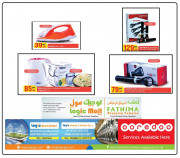 offers logic mall - Electronic