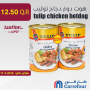 tulip chicken hotdog