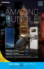 Zarabi Qatar offers on mobile