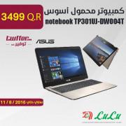 ASsus notebook TP301UJ-DWOO4T