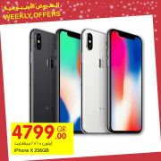 iPhone X deals available at Carrefour  Qatar