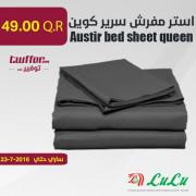 Austir bed sheet queen