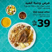 EID Meal - Ikea Qatar Offer