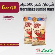 Mornflake jumbo Oats 500gm×1pc