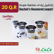 Rachel's flavoured yogurt asstd