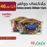 Galaxy jewels 400gm×2pcs