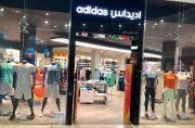 adidas Qatar Offers