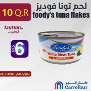 foody's tuna flakes 185g assorted